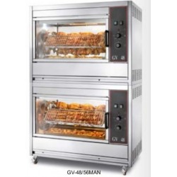 Rôtissoires électriques ventilées, GV-70/84MAN